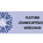 Platform Gehandicaptenzorg Wereldwijd: Innovaties in de zorg en onderwijs