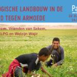 Online Workshop: Biologische landbouw in de strijd tegen armoede